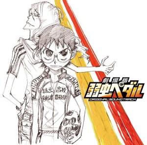 Yowamushi Pedal Movie OST