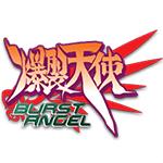 Burst Angel