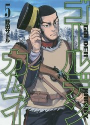Managa Taisho 003