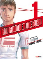All Rounder 02
