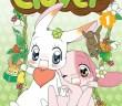 HappyClover1