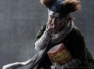 Ryō Katō as Chōji Akimichi