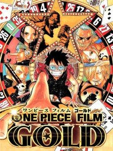 onepiecevisual