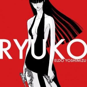 ryuko2
