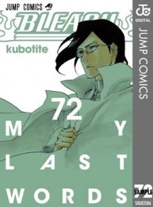 bleach72