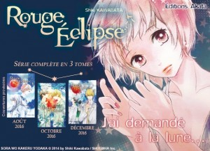 rougeeclipse