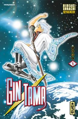 gintama-tome-1