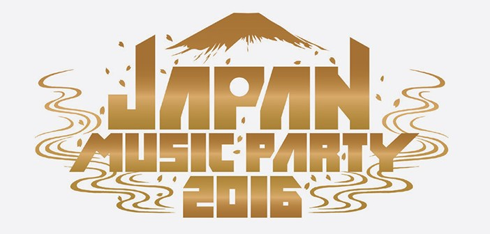 Japan Music Party : le message de JAM Project !