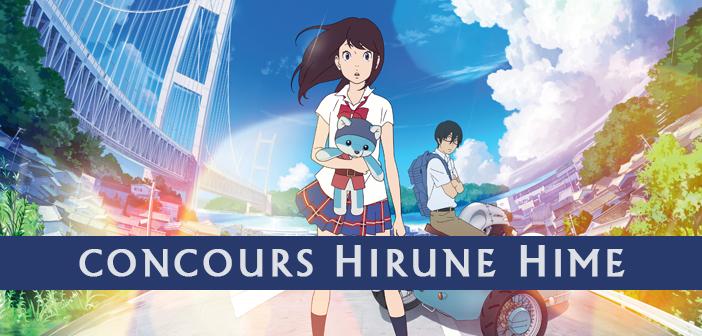 [CONCOURS] Hirune Hime : gagnez vos places !