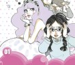 princess-jellyfish
