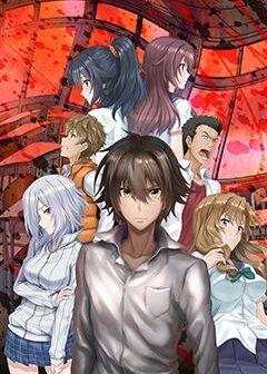 © HitoriRenda RenjiKuriyama NobuakiKanazawa/Futabasha・EveryStar/ ''King's Game'' The Animation''Partners