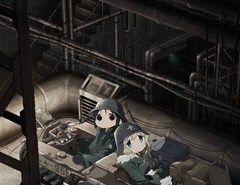 ©TSUKUMIZU,SHINCHOSHA,GIRLS LAST TOUR PARTNERS