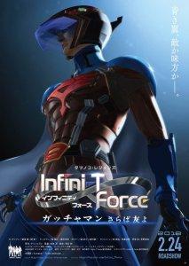 infinitfilmforce