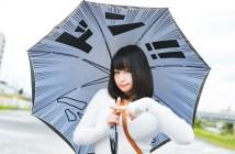 parapluie-manga