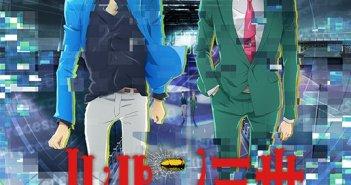 lupin5