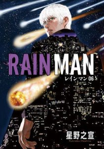 rainman6