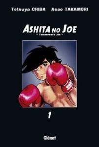 ashita1