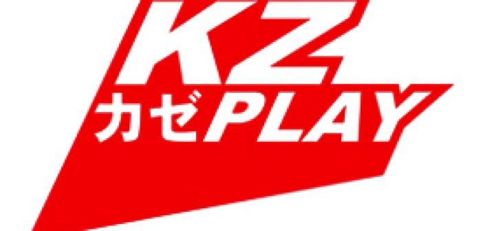 KZ TV et KZ Play