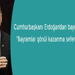 erdoğannbayram