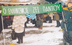 marioupolh-1994