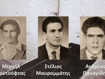koutsoftas_panagidis_mavromatis