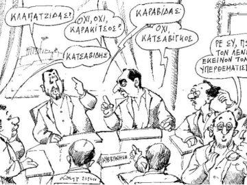 kalogitsas-e1474882110487