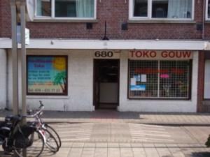 toko gouw 400 x 400