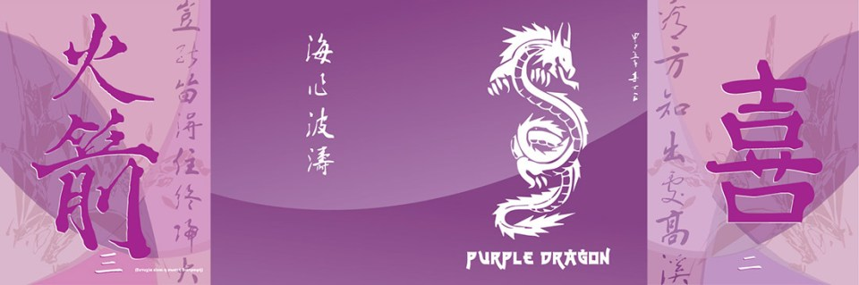Purple Dragon restaurant Menu