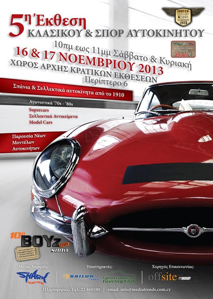 Classic Car Expo 2013