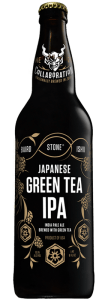2015-japanese-greentea