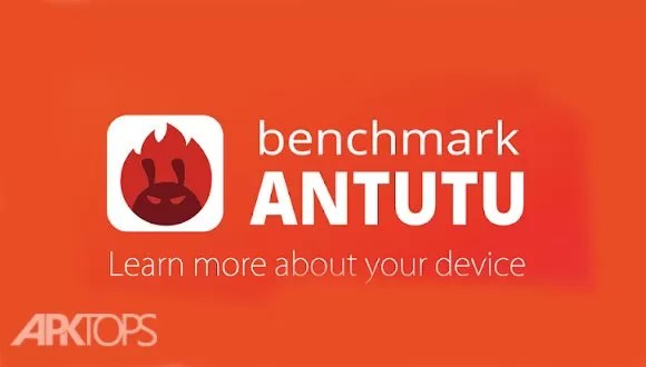 AnTuTu_Benchmark_cover