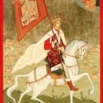 Sfântul Ștefan cel Mare – predica IPS Bartolomeu Anania
