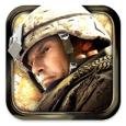 Modern Combat 2 Black Pegasus für iPhone, iPod Touch und iPad drastisch reduziert