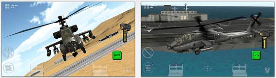 Apache 3D Sim für iPhone
