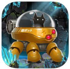 Wondercat Adventures ist ein Premium Jump and Run Spiel für iPhone und iPad – und gerade gratis
