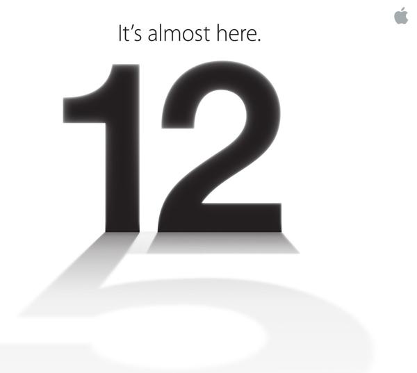 Apple event1 ما يمكن توقعه من مؤتمر آبل للآيفون — ملخص للشائعات