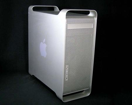 Power Macintosh G5, with Dual 2.0 Processors