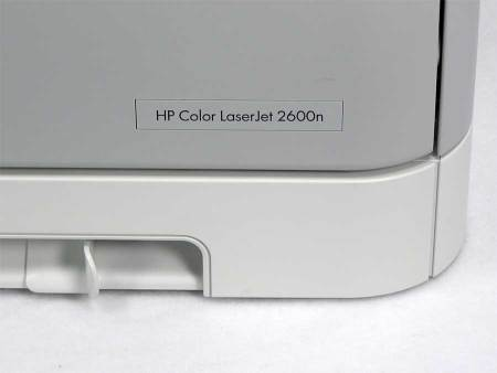 HP Color LaserJet 2600N Printer (USB)