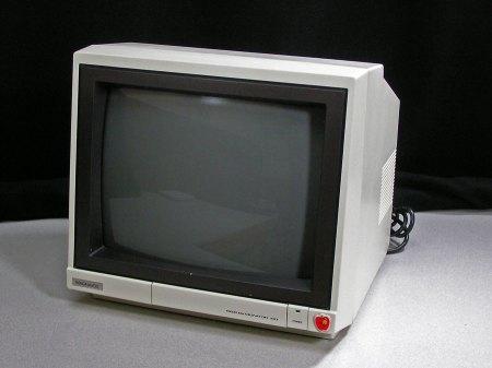 Magnavox RGB Monitor 80