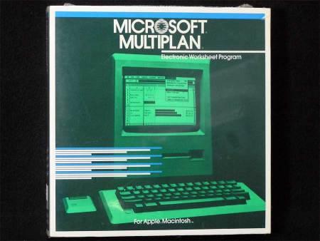 Microsoft Multiplan