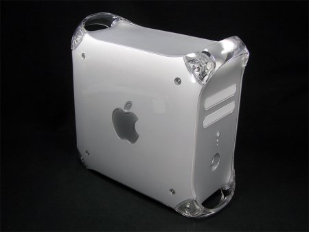 Power Mac G4 QuickSilver (XB1431WE)