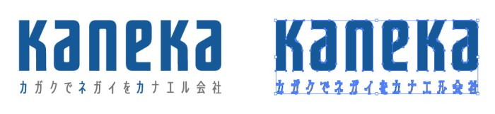 忙しいwebデザイナーさんのためのWeb用素材データ保管・無料ダウンロードサイト【無料配布】イラレ/イラストレーター/ベクトル パスデータ保管庫【ai・eps ベクター素材】デザイナーさんの時間短縮のためのイラレweb素材カネカ(Kaneka)のロゴマーク