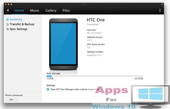 Htc Sync скачать для Windows 7 - фото 3
