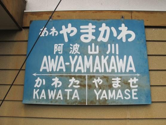 Awa on Shikoku