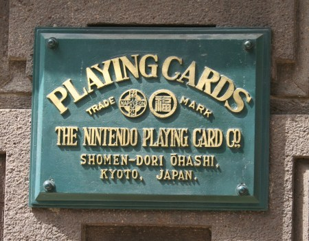 The Nintendo Playing Card Co.