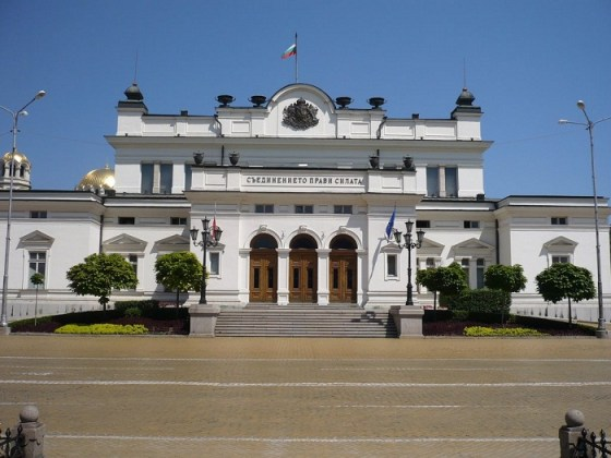 parlamento-bulgaro