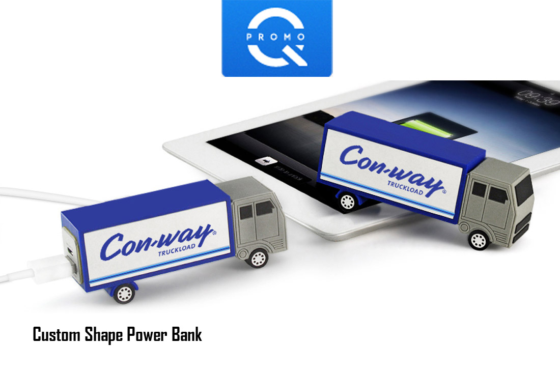 qpromo_slide_powerbank
