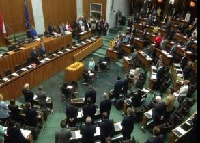 Parliament of Austria. A moment of silence in memory of the victims of the ‪‎Armenian Genocide‬ (Photo by Austrian Armenian Committee for Justice & Democracy, Garo Chadoian)