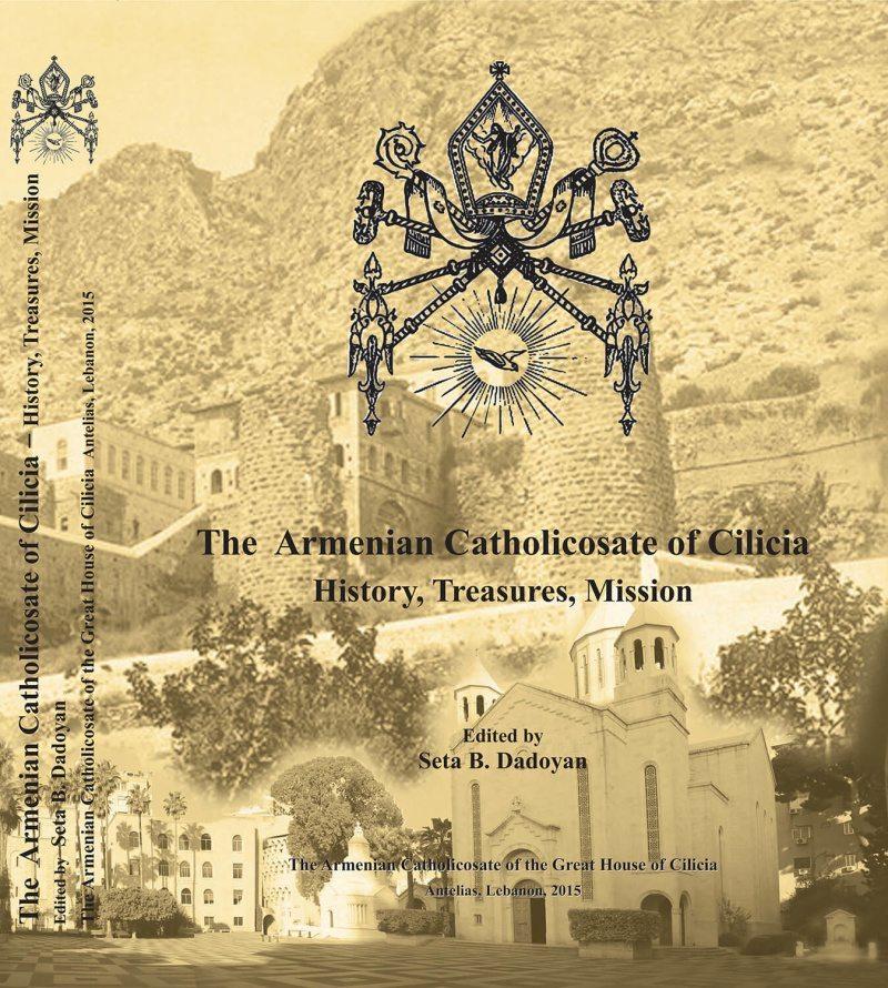 The Catholicosate of Cilicia