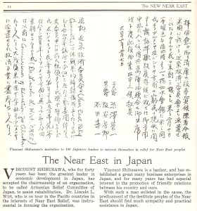 New Near East April 1922 p. 12. 280x300 Japan and the Armenian Genocide